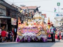 Chonburi, TAILANDIA 13 de abril: Festival de Chonburi Songkran fotos de archivo libres de regalías