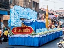Chonburi, THAÏLANDE 13 avril : Festival de Chonburi Songkran image libre de droits