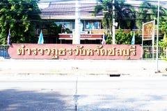 Chonburi Thailand - Oct 4: CHPDTH sign. The Chonburi Police Depa Stock Image
