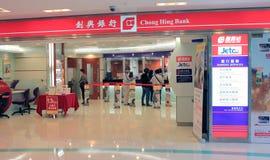 Chong Hing Bank in Hong Kong Stockfoto