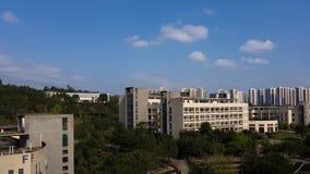 chongqing ουρανός στοκ εικόνες