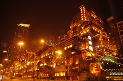 Chongqing building Royalty Free Stock Photos