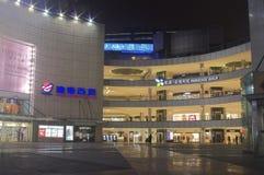 chongqing centrum handlowego zakupy Zdjęcie Royalty Free