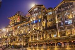 Chongqing chez Hongyadong image libre de droits