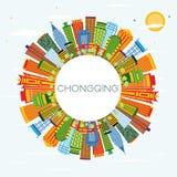 Chongqing China City Skyline avec des bâtiments de couleur, ciel bleu et illustration stock