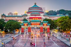 Chongqing, China at Great Hall of the People. And People`s Square Stock Image