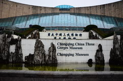 Chongqing China Three Gorges Museum Fotografia de Stock Royalty Free