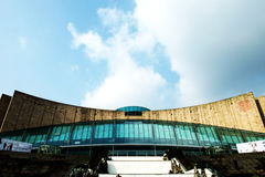 Chongqing China Three Gorges Museum Stock Photo