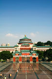 Chongqing chinois hall grand 1 Photos libres de droits