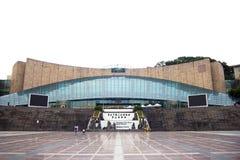 Chongqing Chiny Trzy wąwozu Muzealnego zdjęcia stock