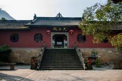 Chongqing City öst av brunnsortstaden av den Baisha templet Royaltyfria Bilder