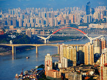 Chongqing city. The building at Chongqing, China Royalty Free Stock Photography