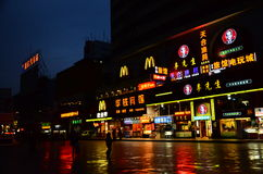 Chongqing dworzec przy nocą Obraz Stock