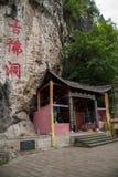 Chongqing East Spring Buddha Cave Fotos de archivo libres de regalías