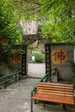 Chongqing East Spring Buddha Cave Stock Image
