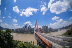 Chongqing East Watergate Bridge Imagen de archivo