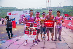 Chongqing Exhibition Center color run in young people Royalty Free Stock Image
