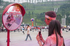 Chongqing Exhibition Center color run in young people Royalty Free Stock Images