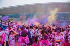 Chongqing Exhibition Center-kleur in jongeren in werking dat wordt gesteld dat Stock Foto