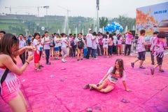 Chongqing Exhibition Center-kleur in jongeren in werking dat wordt gesteld dat Royalty-vrije Stock Afbeeldingen