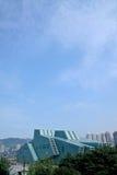 Chongqing Grand Theatre Imagens de Stock