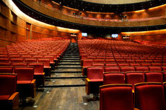 Chongqing Grand Theatre in the chair Stock Images