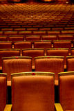 Chongqing Grand Theatre in the chair Royalty Free Stock Photography