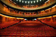 Chongqing Grand Theatre in the chair Stock Photography