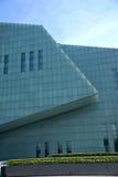 Chongqing Grand Theatre Stock Photo
