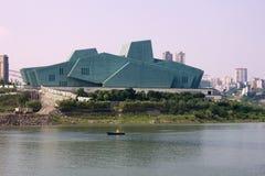 Chongqing Grand Theatre Stock Image