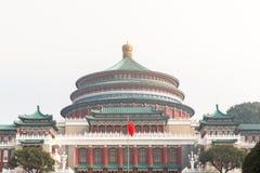 Chongqing Great Hall de la gente Imagen de archivo libre de regalías
