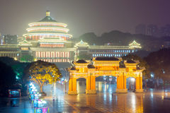 Chongqing Great Hall of People Royalty Free Stock Photo