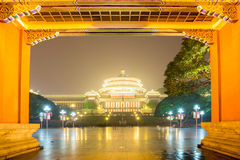 Chongqing Great Hall of People Stock Photos