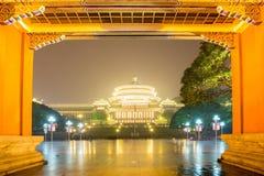 Chongqing Great Hall of People Stock Photos