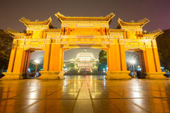 Chongqing Great Hall of People Royalty Free Stock Image