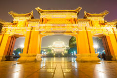 Chongqing Great Hall of People Stock Image