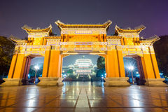 Chongqing Great Hall Stock Photos
