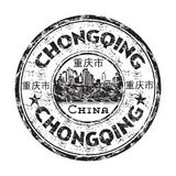 Chongqing grunge rubber stamp Stock Images