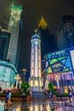 Chongqing, het commerciële centrum van de binnenstad bij nacht, China, Azië Stock Foto's