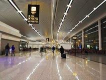 Chongqing International Airport royalty free stock photos