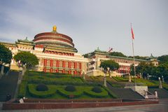Chongqing-Leute ` s Auditorium lizenzfreie stockbilder