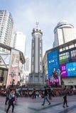 Chongqing Liberation Monument stockfotografie