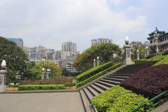 Chongqing municipal auditorium Stock Image