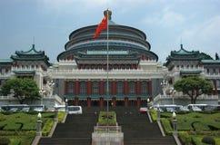 Chongqing Museum Royalty Free Stock Image