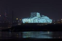 Chongqing am Nacht-großartigen Theater lizenzfreie stockbilder