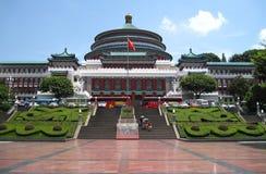 Chongqing osob audytorium 03 ludzie Obrazy Stock