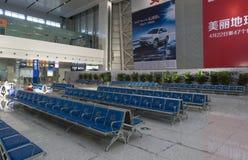 Chongqing północy stacja kolejowa Zdjęcie Royalty Free