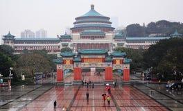 Chongqing People's audytorium Zdjęcie Stock