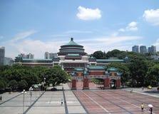Chongqing People's Grand Hall Stock Photo