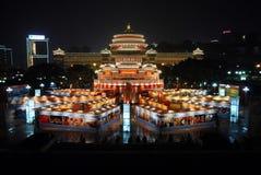 Chongqing People's Grand Hall Royalty Free Stock Photos